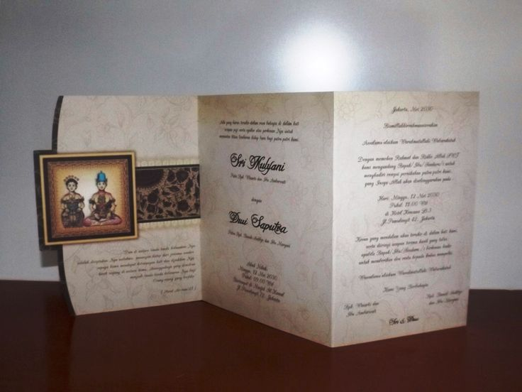 Undangan pernikahan Indonesia