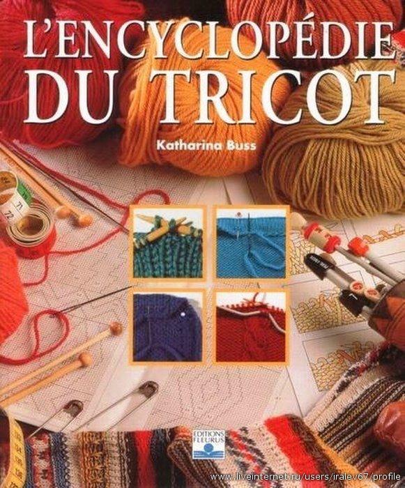 encyclopédie du tricot en français
