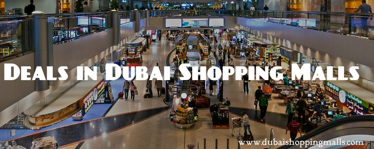 Deals in Dubai Shopping Mall, Shopping offers in Dubai Mall, Shopping Deals in Dubai Malls, Offers in Dubai Shopping Malls, Dubai Shopping Mall Offers