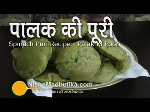Best 25 recipes with bread by nisha madhulika ideas on pinterest palak puri reciep video spinach puri recipe nisha madhulikapuri recipesfood forumfinder Gallery
