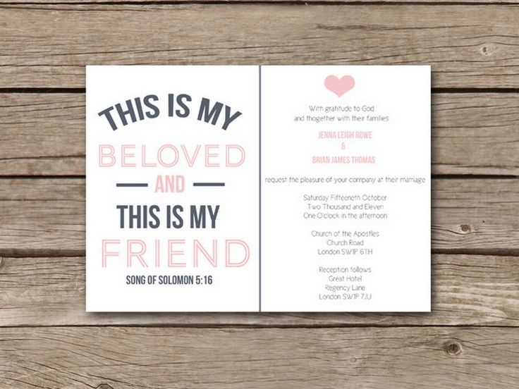 Spiritual Wedding Invitation Wording: 25+ Best Ideas About Christian Wedding Songs On Pinterest