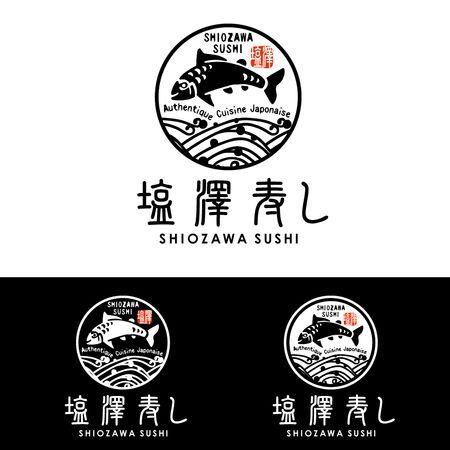 「フランスに出店するお寿司屋さんのロゴデザイン」へのgrisgris_jrさんの提案一覧