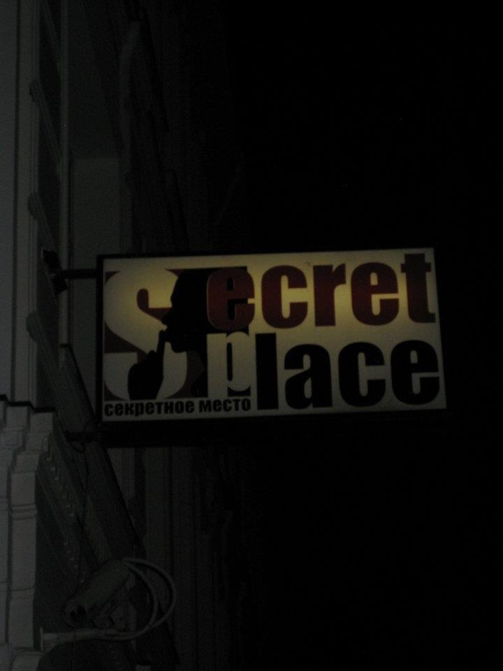 Restaurant secret place