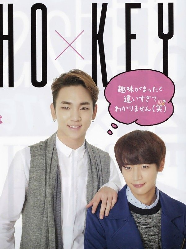 SHINee Key and Minho Seek Magazine Vol. 4 2014