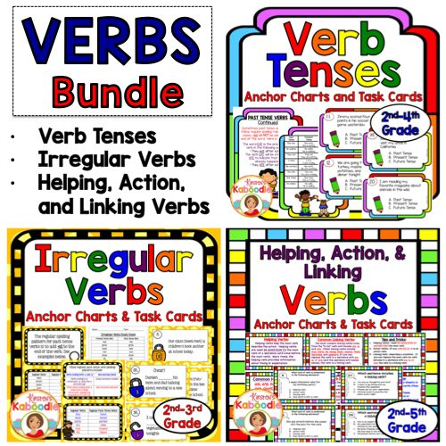 This easy to use Verbs Anchor Chart and Task Cards BUNDLE includes verbs products that range in common core alignment from 2nd to 5th grade and includes Verb Tenses Task Cards, Irregular Verbs Task Cards, and Helping Verbs, Action Verbs, and Linking Verbs.