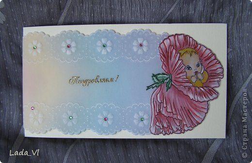Открытка День рождения Пергамано Открытка-конверт в технике Пергамано Парчмент – С рождением ребенка Бумага Бусины Карандаш Тушь