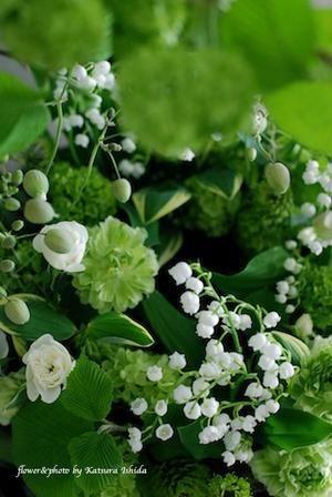 スズランの森 : 花のun deux trois