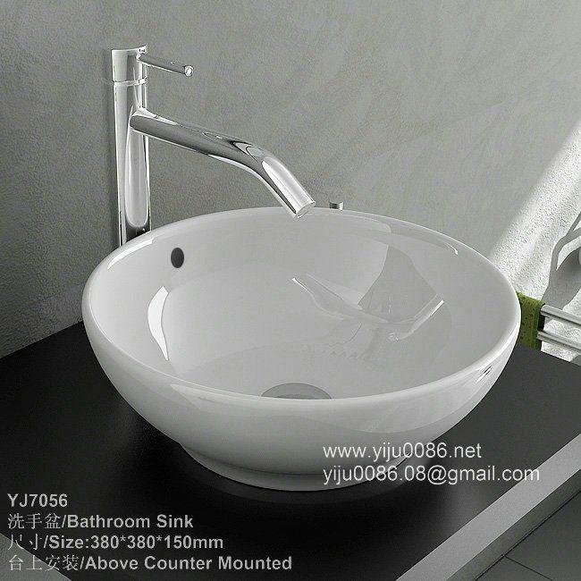Gallery For Website Bowl sink