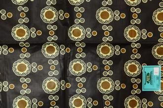 Printed Ghana Fabric, Printed Ghana Fabric Suppliers and ...