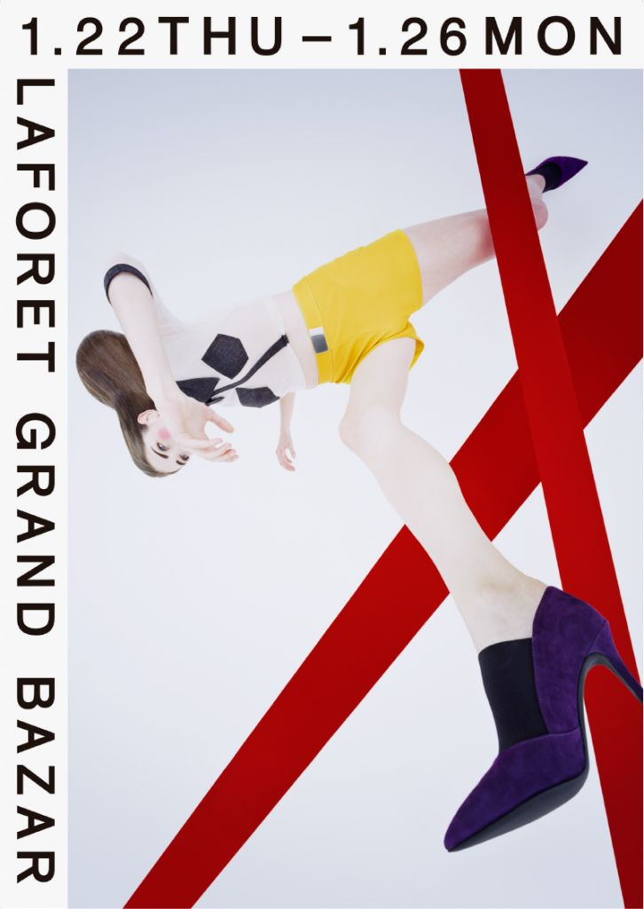 LAFORET GRAND BAZAR 2015 WINTER / Naonori Yago / 矢後直規