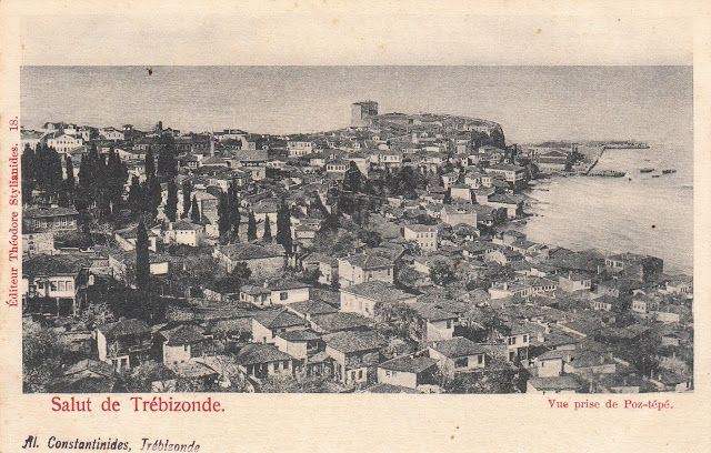 e-Pontos.gr: Σαν σήμερα (15-08-1461): Άλωση της Τραπεζούντας, τ...