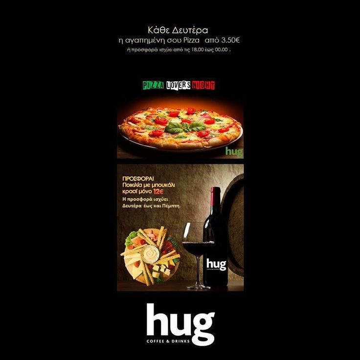 Pizza nights @ Hug Bar Cafe!