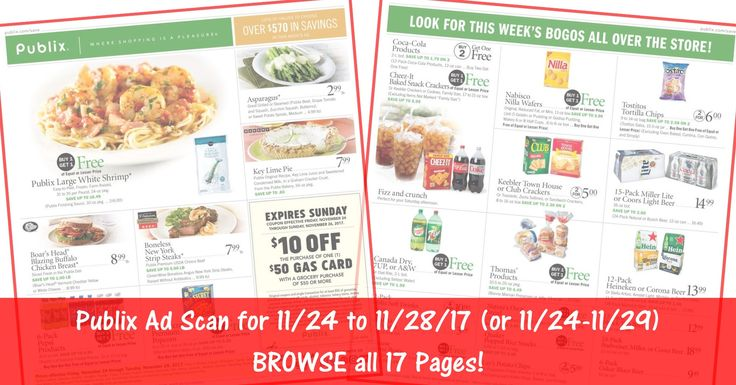 READY to BROWSE the actual upcoming Publix Weekly Ad Scan starting? Here is the Publix Weekly Ad Scan for 11/24/17 - 11/28/17 (11/24-11/29 for Some)! Click the Picture below to BROWSE all 17 Pages ►  http://www.thecouponingcouple.com/publix-weekly-ad-scan-11-24-17/  #earlyad #PublixAd #PublixAdPreview #PublixDeals #PublixAdScan  Visit us at http://www.thecouponingcouple.com for more great posts!