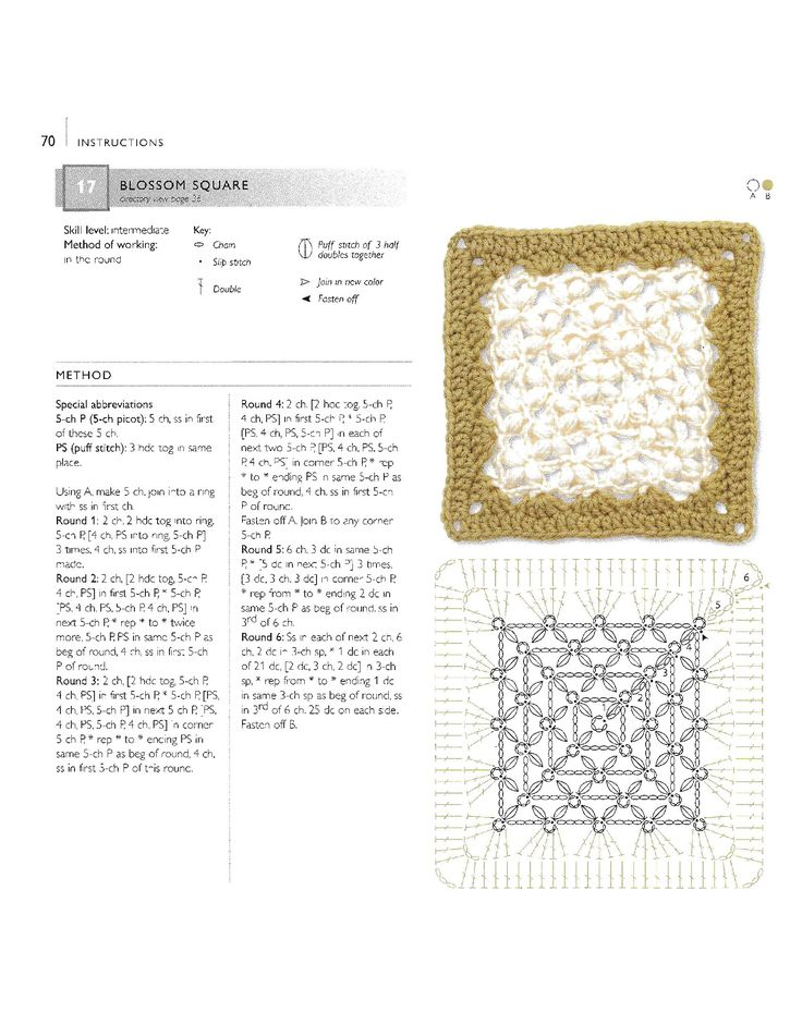 CROCHET BLOSSOM SQUARE GRANNY SQUARE WITH DIAGRAM AND INSTRUCTIONS (#Page #70) #17 (English) | Pattern is English Designs, but website is just image sharing site | ~~ https://www.pinterest.com/bonniebuchanan ~~