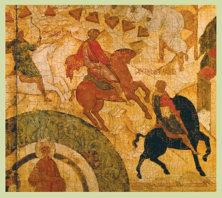 Фрагмент. Около 1500 г.  Апокалипсис