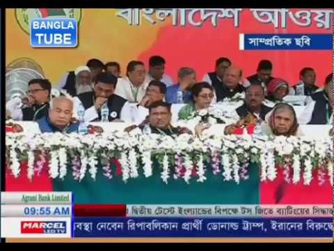 Top Bangla News Today 28 October 2016 All News Bangladesh On RTV . We provide daily Bangla News Bangla Talk Show Bangla TV program Bangla Natok Bangla song sports sports news cricket match cricket football football match Bangla Telefilm Bangla crime program Bangla TV Program and others Bangla videos . Subscribe here to get all videos : https://www.youtube.com/c/BanglaTubevideos?sub_confirmation=1  Youtube - http://youtube.com/c/BanglaTubevideos Google Page - http://ift.tt/2dzuaZl Facebook…
