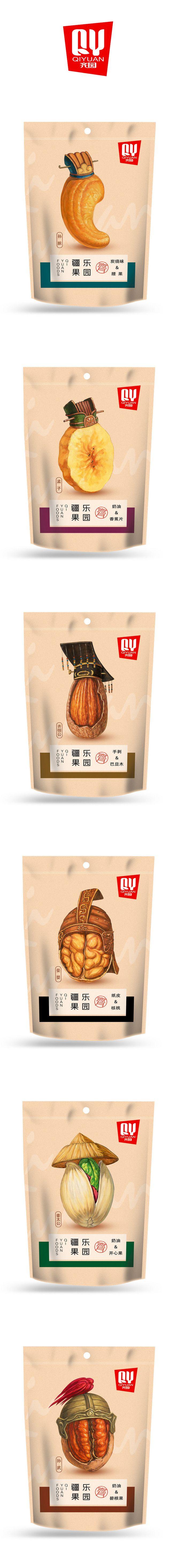 剑指线上市场,引导自然新食尚. wild fruit and nut packaging collection that I really like. PD