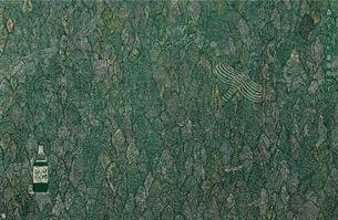 サントリー白州「森の彫刻」(サントリー)                                                                                                                                                                                 もっと見る