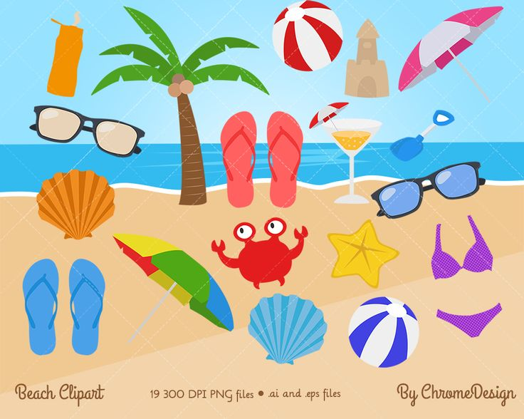 Get ready for the holidays with this awesome beach clipart set! Beach Clipart, Summer Clipart, Holiday Clipart, Vacation Clipart - Instant Download!