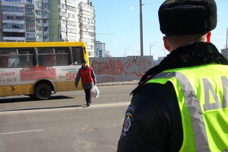 Кто чаще всего нарушает ПДД – водители или пешеходы? Этот вопрос решил выяснить журнал «Автоцентр».