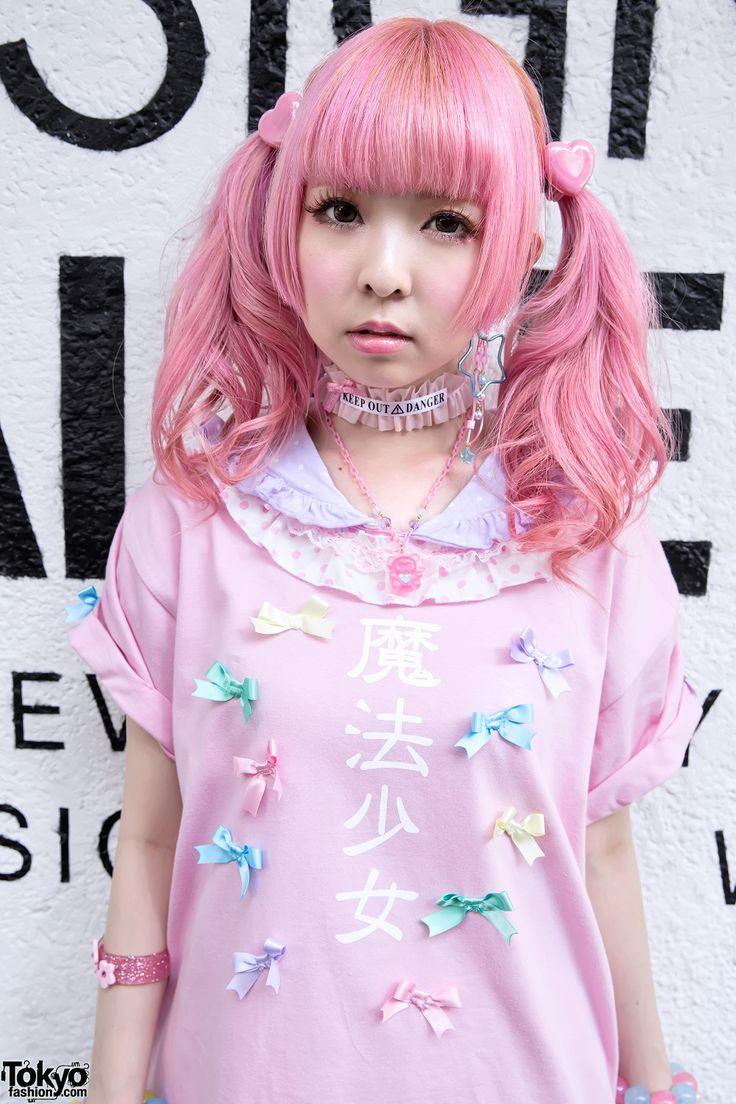 Harajuku Kawaii Experience: 1390 Best Harajuku Fashion ️ Images On Pinterest