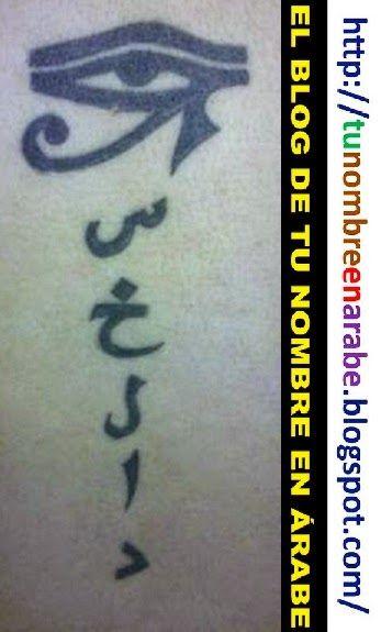 tatuajes letras arabes con el ojo de horus