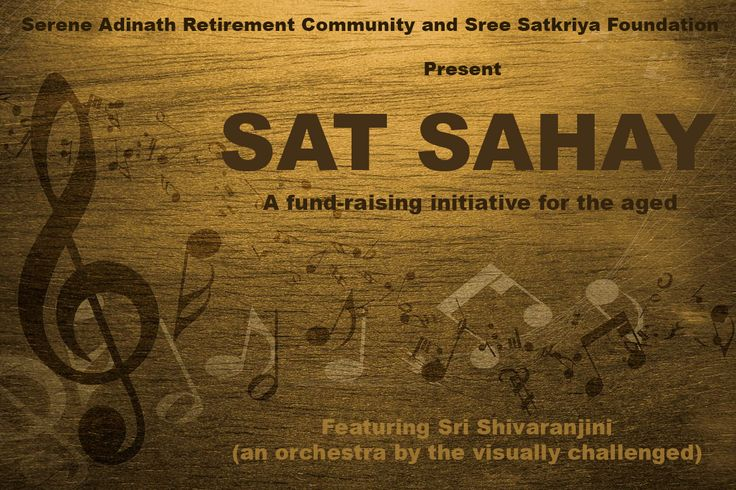 """Dear all,  This Navaratri let's 'revive and rewind' with """"Sat Sahay"""" - our upcoming initiative for the aged.A fund-raising joint initiative with Serene Adinath retirement community based out of Mannivakkam, featuring Sri Sivaranjani - an orchestra by the visually challenged,we dedicate this to Sree Vidya Senior Citizens Home,Mambalam.  Here we present -  """"Sat Sahay - embracing the elderly""""  Catch our Sat-Sahay teaser 👇  https://youtu.be/6gMDSXQVa7k"""