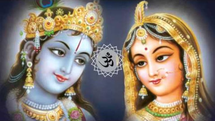 Jai Radha Madhav. Мантра Любви.