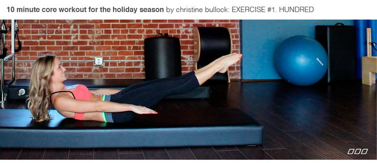 ten minute core workout for the holiday season!