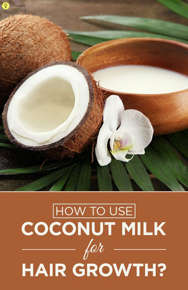 #Coconutmilk has got amazing properties that help in growing healthy & beautiful hair. Know how coconut milk for #hairgrowth helps, ways of ...