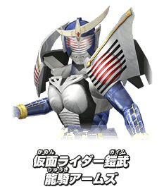仮面ライダー鎧武 龍騎アームズ