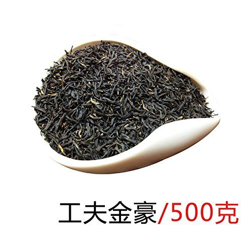 Production license number : QS3410 14010036 Product standard number : DB34/T1086-2009 The name of the factory : Qimen Huangshan City Xiang Tea Co., Ltd. Site of a factory : Hua Yang Industrial Park, Qimen County, Huangshan City, Anhui Manufacturer contact : 05592580007 Burden list : Fresh leaves... see more details at https://bestselleroutlets.com/home-kitchen/kitchen-dining/coffee-tea-espresso/coffee-tea/product-review-for-chiy-gbc-ltd-chinese-tasty-snack-tea-ceremony-the-em