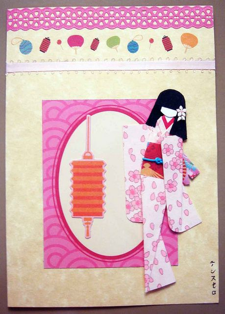 DSC04495 - Japanese paper doll greeting card by tengds, via Flickr