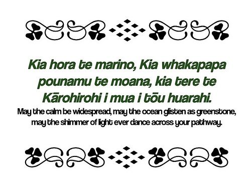 May the calm be widespread, may the shimmer of light ever dance across your pathway #maori #whakatauki #proverb by planeta, via Flickr