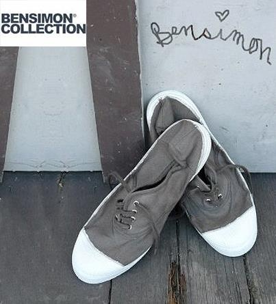 Bensimon Greece shoes go with everything! Get them now!