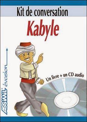 Tala u maziɣ: Apprendre le Kabyle – Guide PDF 197 pages et fichi...