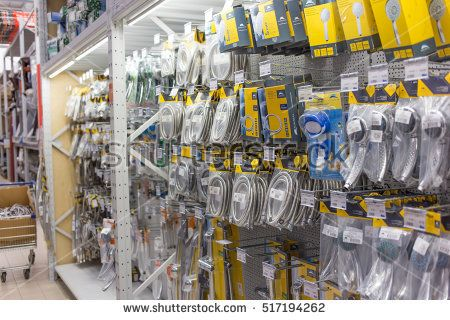 MINSK, BELARUS - NOVEMBER 15, 2016: Goods in the OMA hardware store in the center of the city. One of the biggest hard ware stores in the country