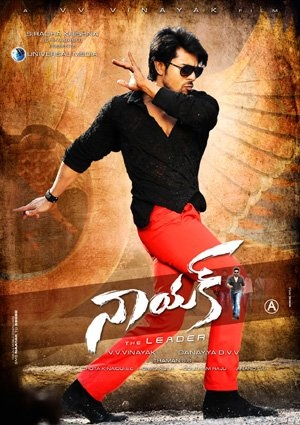 Naayak First Week Collections!