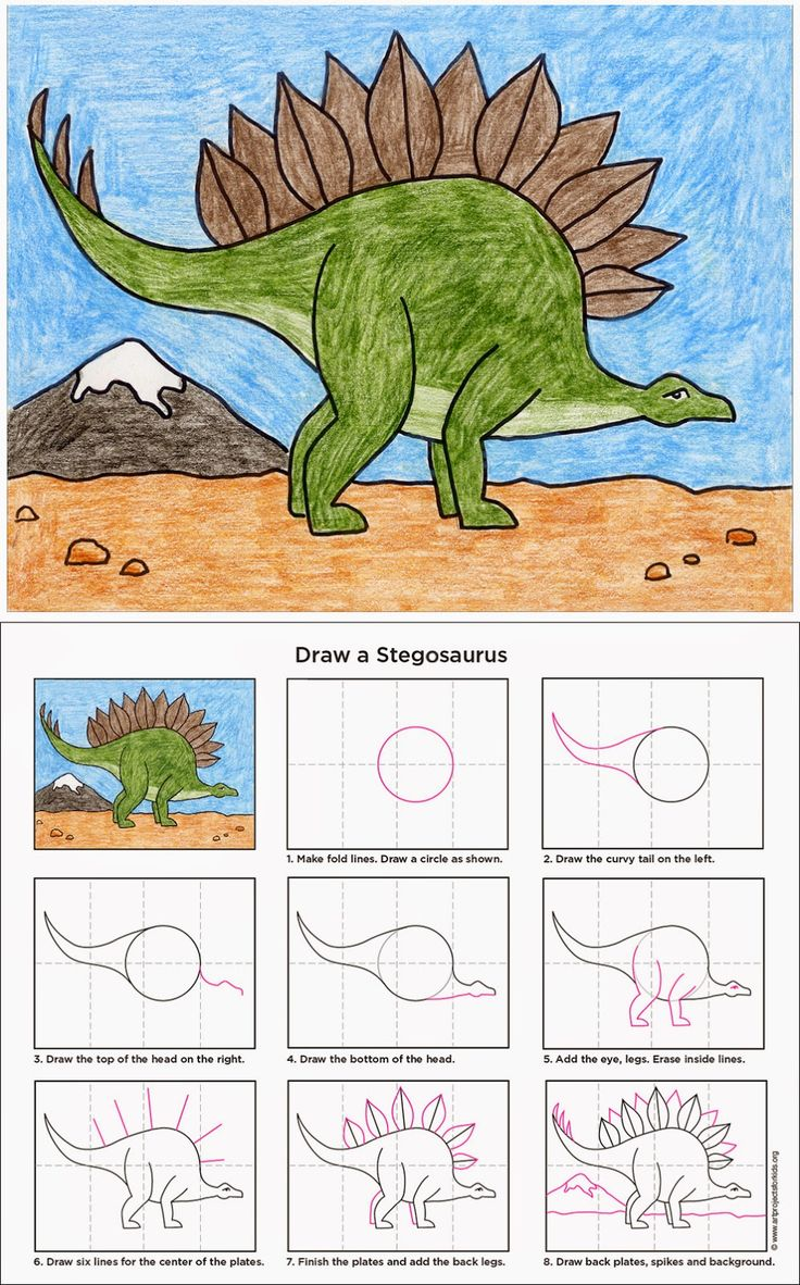 How to Draw a Stegosaurus - ART PROJECTS FOR KIDS