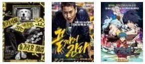 K-Movies