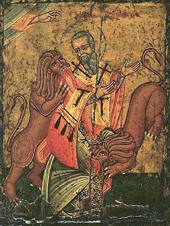 St. Ignatius.  Ground by the teeth of beasts into bread for the Faith. ~110A+D