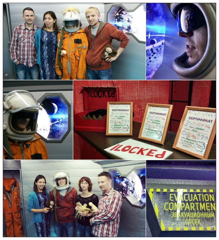 """""""Я мечтал быть, как все, Космонавтом, спасибо ему"""" читайте отчет о квесте """"Чужой""""  #сибквест #квестоотчет #квест"""