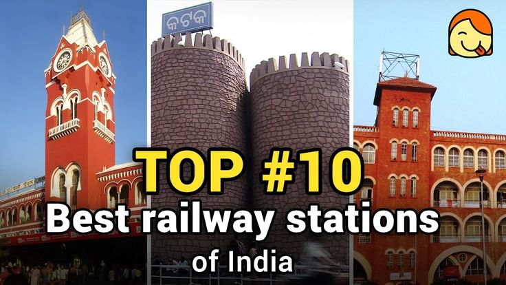 Top 10 Best railway stations of India