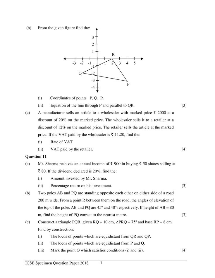 Best 25 sample question paper ideas on pinterest homeschooling icse 2018 10th class mathematics sample question paper yadclub Image collections