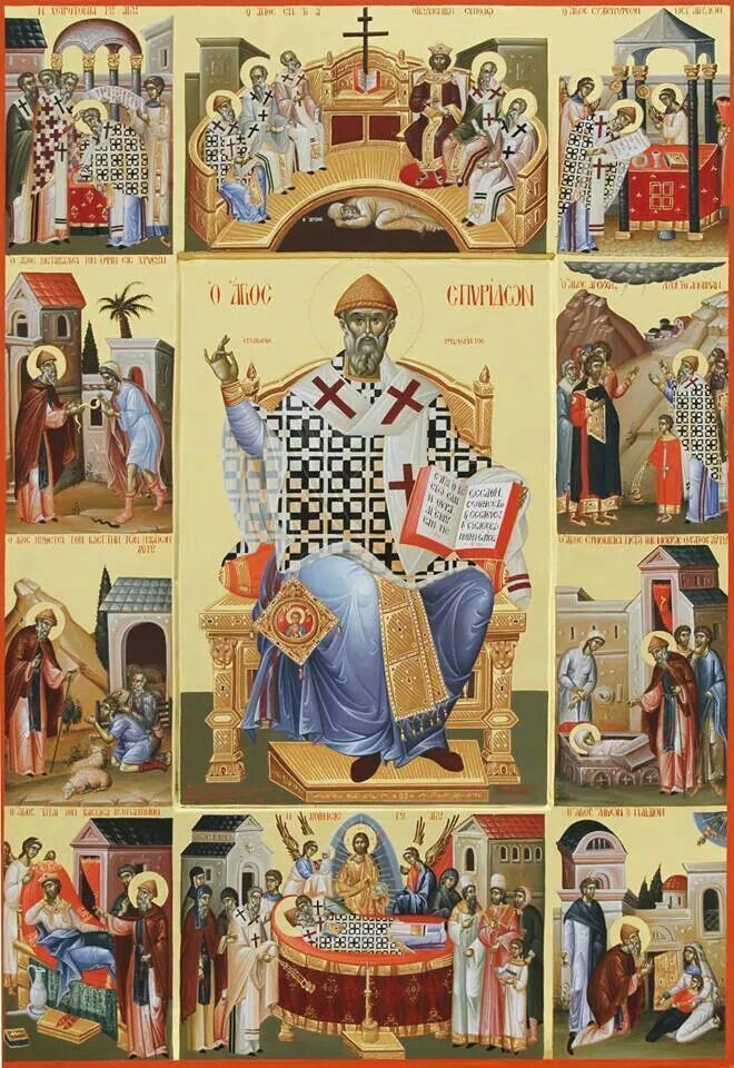 Αγ.Σπυριδων Ο Θαυματουργος, Επισκοπος Τριμυθουντος Κυπρου (270 - 350) _ dec 12