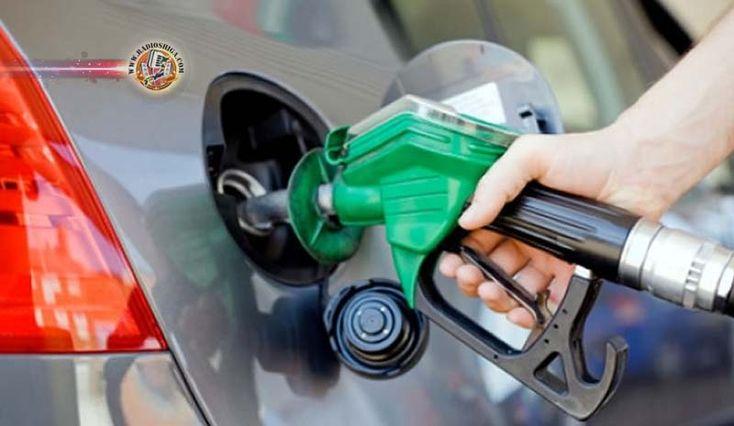 Brasil: preço da gasolina poderá cair nos postos, com nova redução. A gasolina poderá custar menos R$ 0,05 por litro nas bombas se a nova redução de...