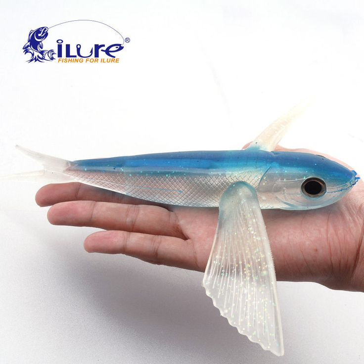 Soft Bait Fishing Lure Flying Fish Sea Angling Curls Trolling Tuna Mackerel Fish #SoftBait