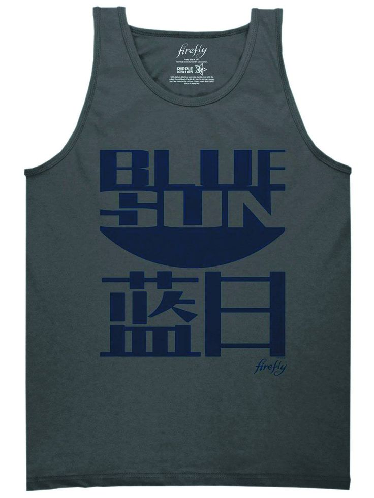 Outfit yourself for travel to the sunnier frontier worlds with the Firefly Blue Sun Tank Top (Unisex design).