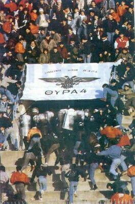 PAOK Fans  vs police | Gate 4