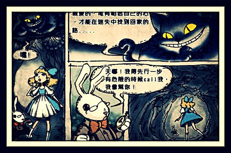 Japanese alice in wonderland cartoon, rushing alice app